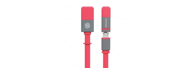 Lightning (8 pin) кабель для iPhone/iPad/iPod + micro USB переходник