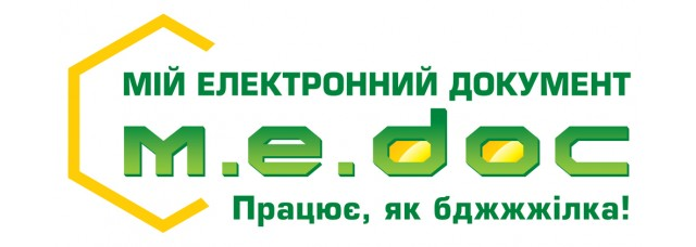 Программа «M.E.Doc IS». Электронный документооборот по всей Украине.