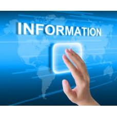 Перемещение, сохранение пользовательской информации